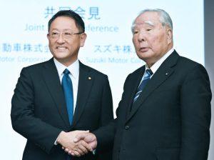 Toyota and Suzuki CEOs