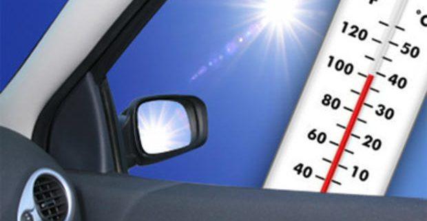 حرارة السيارة