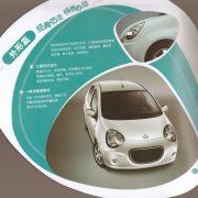 Korean Cars