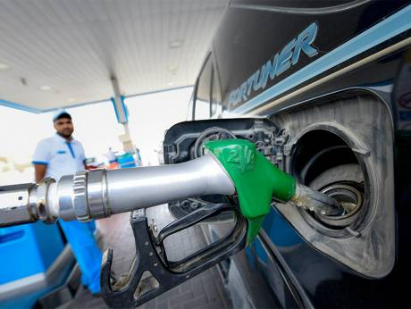 UAE Fuel Petrol