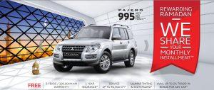 Ramadan offer Mitsubishi 2018
