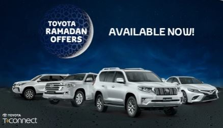 Toyota Ramadan Offers