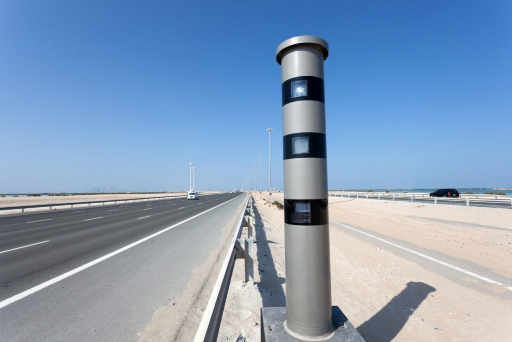 Dubai Smart Radars