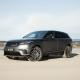 Range Rover Velar1st Edition R-Dynamic