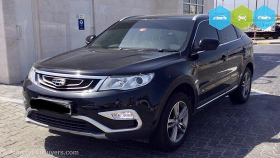 Geely Emgrand 2020