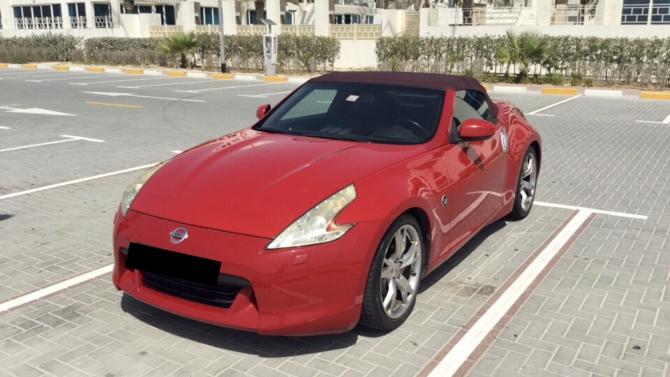 Used Nissan 370Z Roadster Convertible 2011 For Sale In Dubai